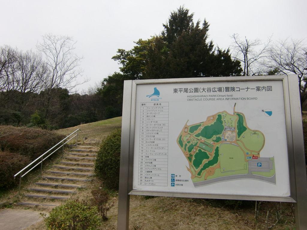 東平尾公園(博多の森)