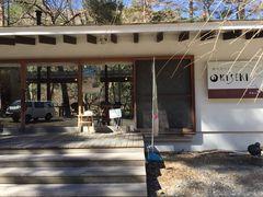 森のカフェ KISEKI
