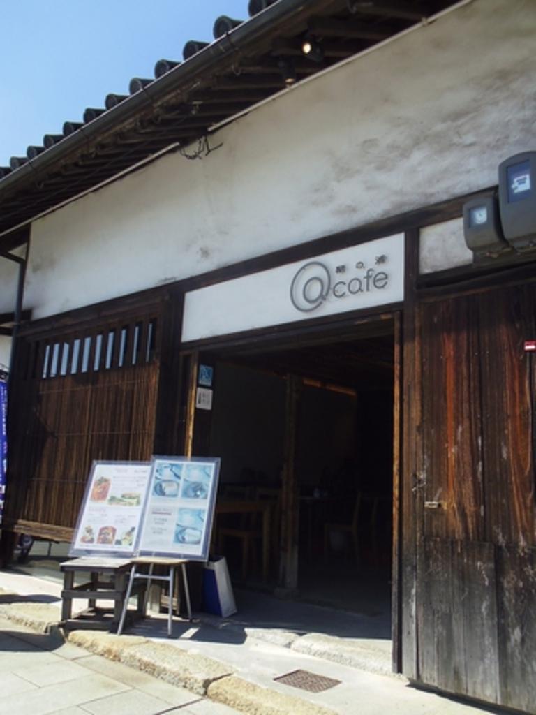 鞆の浦@cafe