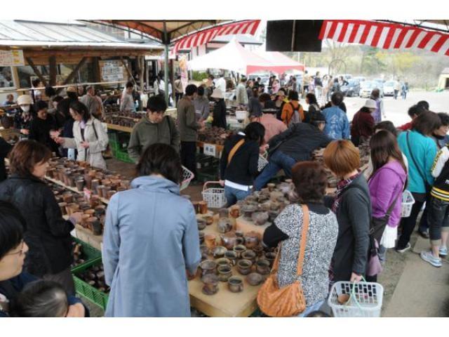 津軽金山焼 春の陶器まつり