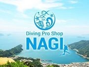 Diving Pro Shop NAGIの写真1