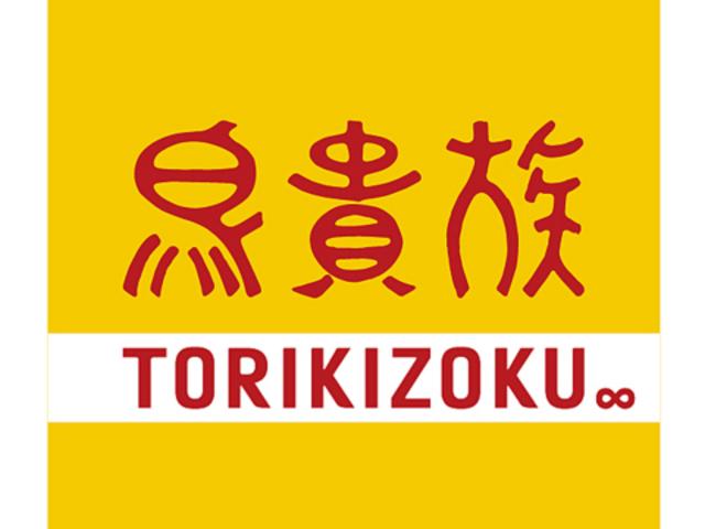 鳥貴族 阪急西院駅前店 | 京都府 | 京都市右京区西院 …