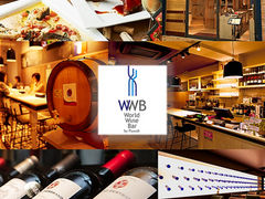 World Wine Bar by Pieroth 福岡天神店の写真1
