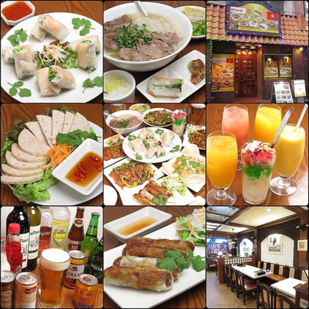 ベトナム 料理