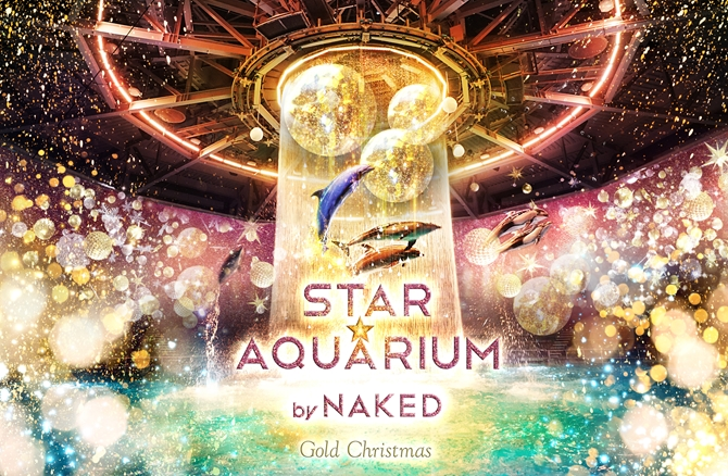 STAR AQUARIUM by NAKED