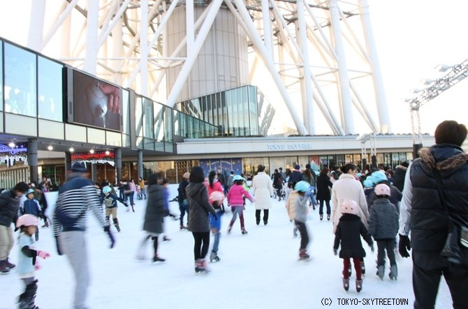 TOKYO SKYTREE TOWN(R) ICE SKATING PARK