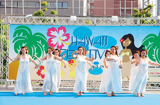 Hawaii festival in OSAKA 2017