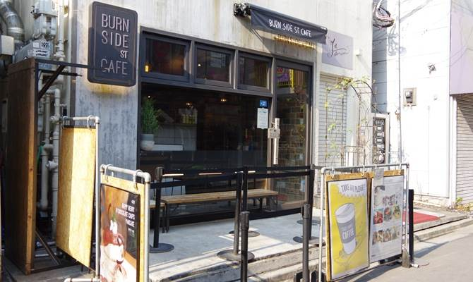 BURN SIDE ST CAFE