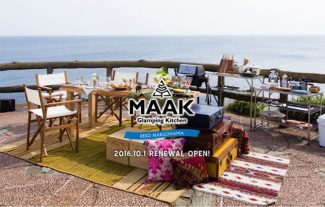 MAAK Glamping Kitchen