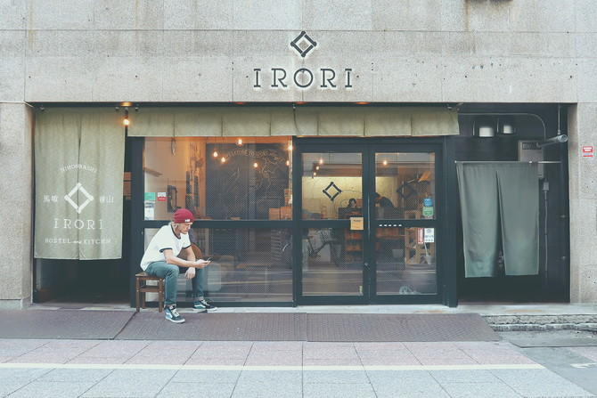 IRORI Nihonbashi Hostel and Kitchen
