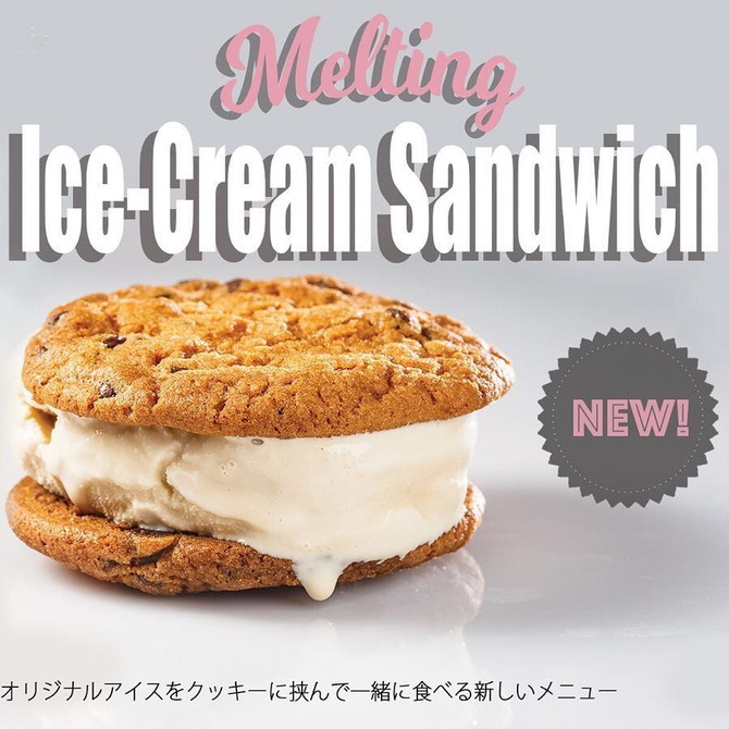 Melting in the mouth