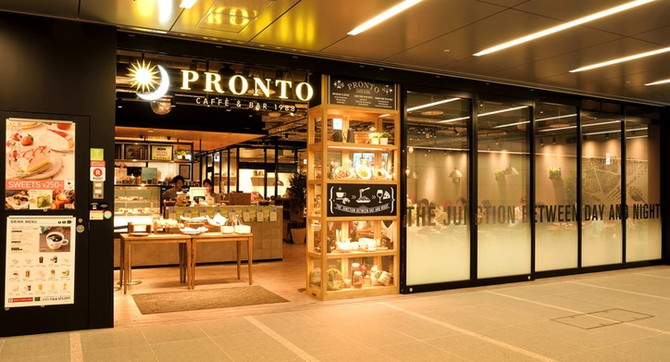 CAFFE & BAR PRONTO JRゲートタワー店