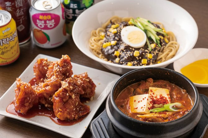 ハンジュ食堂-KOREAN FUSION FOOD-
