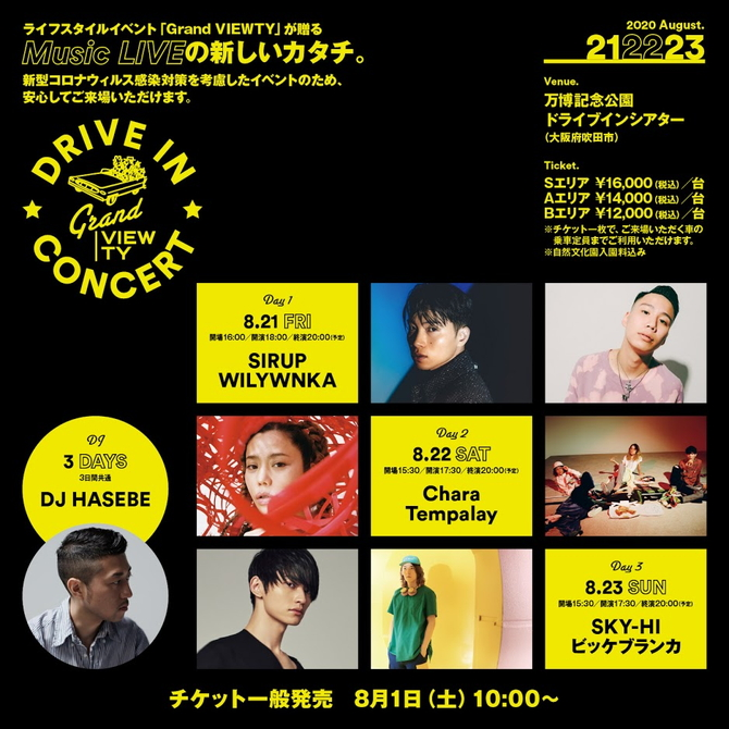 Grand VIEWTY 2020 Drive in Concert(大阪)