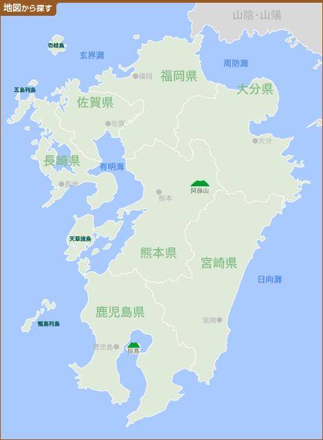 九州の温泉・露天風呂のある宿・...