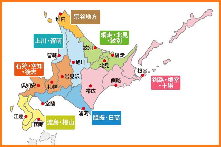 【北海道のドライブにおすすめ】定番コース!北海道の絶景 ...