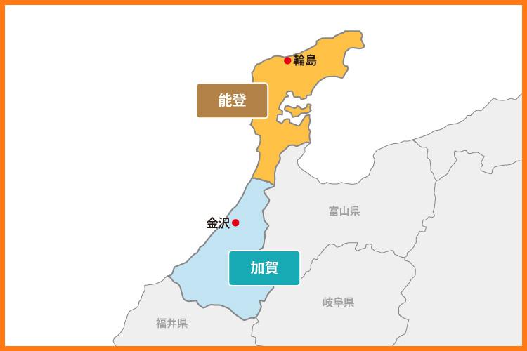 郵便 番号 検索 石川 県