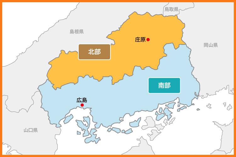 広島ドライブおすすめコース!海も山も、王道観光スポットを巡る ...