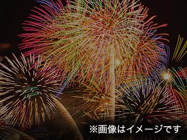 関門海峡花火大会(福岡)の花火大会情報2019&周辺の宿予約 - じゃらんnet