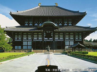 古都奈良の文化財の画像 p1_9