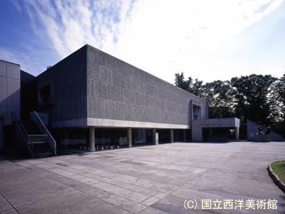 国立西洋美術館の画像 p1_9