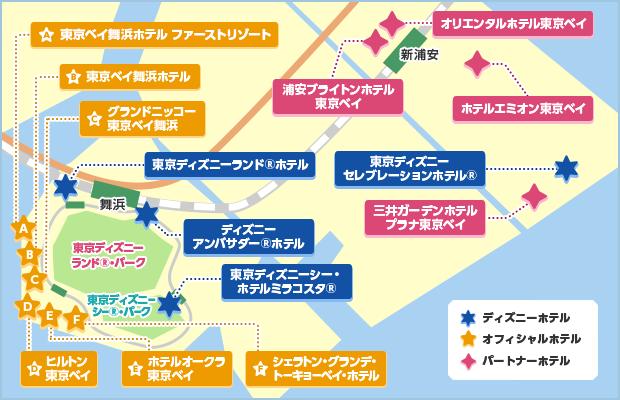 東京ディズニーリゾートオフィシャルホテル
