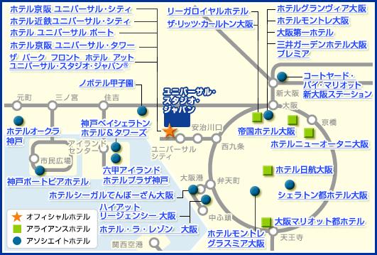 ユニバーサル・スタジオ・ジャパンホテル